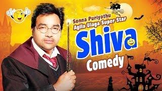 Sonna Puriyathu | Tamil Movie Comedy | Shiva | Vasundhara Kashyap | Manobala
