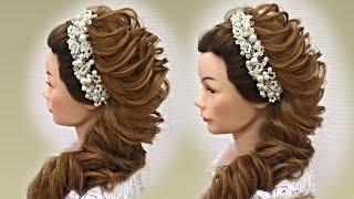 Причёска из косы .Комбинированное плетение.Демонстрация урока дистанционного обучения.