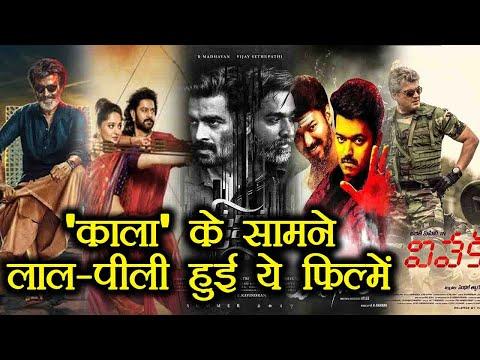 Rajinikanth's Kaala Beats Mersal, Vivegam, Vikram Vedha & Others In Chennai | FilmiBeat