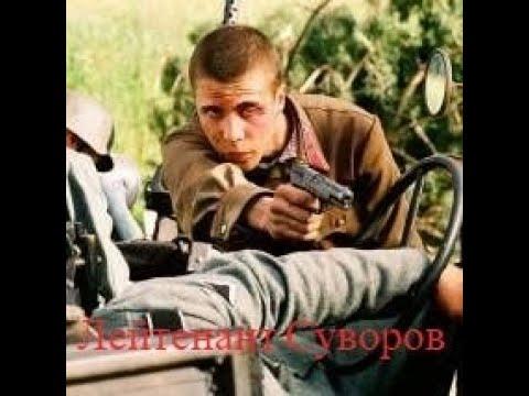 Отличный Боевик Военные фильмы 1941 45  ВОВ