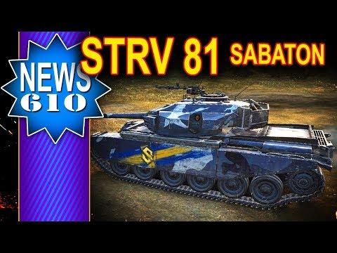 Strv 81 premium wersja Sabaton - NEWS - World of Tanks