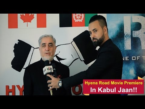 Hyena Road Movie Premiere in Kabul - Afghanistan