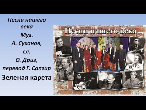 Авторская песня — Википедия