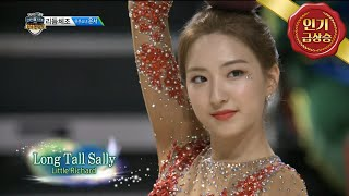 [HOT] rhythmic gymnastics WJSN EUNSEO , 설특집 2019 아육대 20190205