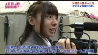 NMB48の盟友 山本彩と山田菜々の軌跡.