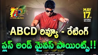 """ABCD Review: Allu Shirish """"ABCD"""" Movie Review-Rating
