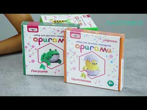 Детское творчество! Обзор, Модульное оригами, Strateg