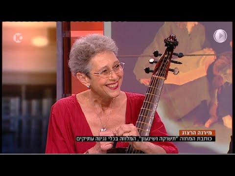 Channel 10 News: Myrna Herzog at London & Kirshenbaum