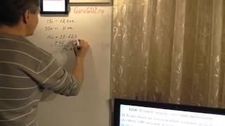 Задача номер 1258 (1242) по Математике 6 класс Виленкин