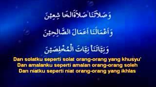 doa setelah sholat fardhu