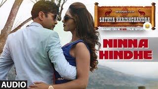 Ninna Hindhe Song | Sathya Harishchandra | Sharan, Bhavana Rao, Sanchitha Padukone | Kannada Songs