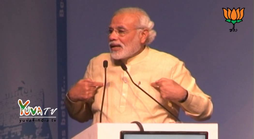Shri Narendra Modi speaks at the Finale of Manthan organized by CAG: 02.10.2013