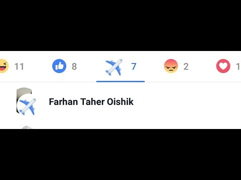 HOW TO PLANE REACT IN FACEBOOK WORKS 100% | FACEBOOK NEW REACTION