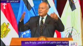 أبو الغيط : 6 أكتوبر أستردت أرض مصر و ثورة 30 يونيو أنقذت مستقبل مصر