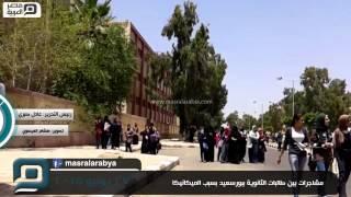 بالفيديو| بكاء وصراخ من صعوبة الميكانيكا في بورسعيد