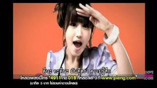 [MV Karaoke] ไม่คิดแต่รู้สึก (Maybe) : Faye Fang Kaew