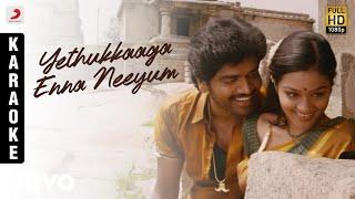 Rummy Yethukkaaga Enna Neeyum Karaoke | D. Imman | Vijay Sethupathi