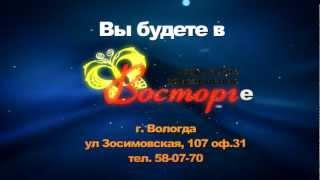 """Веселый свадебный клип """"Вот это погуляли!"""" названия.mp4"""