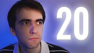 Посмотри это видео, если тебе 20 лет