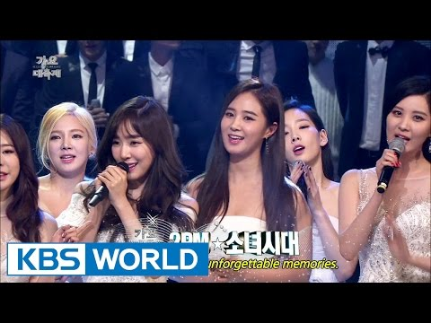 All Artist - Must Have Love [2014 KBS Song Festival / 2015.01.14]