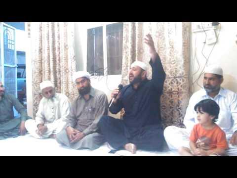 Yaad Jab Mujh Ko Madine ki Fiza Aati Hai Syed Salman Konain Shah