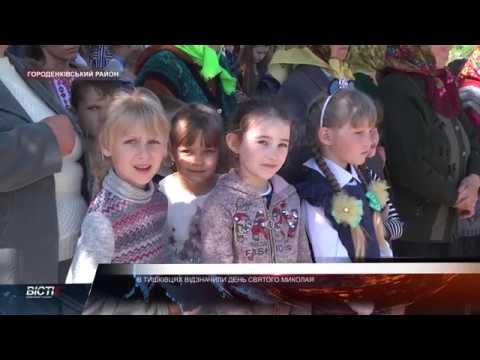 В Тишківцях відбулися урочистості з нагоди відзначення Дня святого Миколи