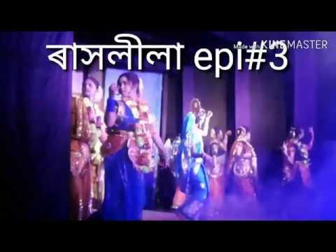 Sri Krishna Raas Leela Epi#3