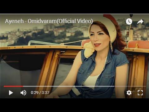 Ayeneh - Omidvaram(Official Video)