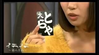 続きはコチラ→~第八十夜~MINMI 増田有華(元AKB48) Part2/4 皆さんよ...