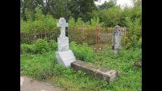 Кладбище старше 200 лет (Чулковское)