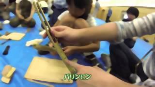 """Voice of bamboo is heard"" shortened version 竹の声が聞こえてくるよ(短縮版)"