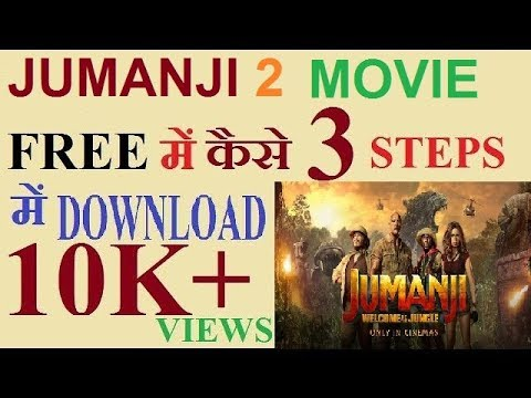 jumanji 2 full movie  in hindi free download HD WITHOUT Advertisement ||NEWS24