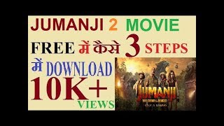 jumanji 2 full movie  in hindi free download HD WITHOUT Advertisement ||NEWS24