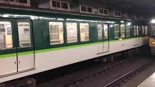 【トップナンバー】京阪8000系 8001編成 三条到着