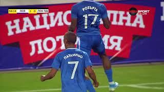 Levski - Lokomotiv Plovdiv 1:0