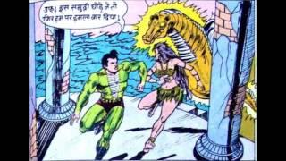 Nagraj shakura ka chakravyuh part 5