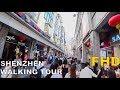 【Shenzhen Walk Tour #5】Dongmen Shopping Street 深圳东门/国贸/金光华/万象城