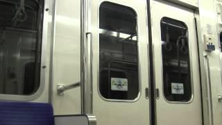 【爆音】西武鉄道4000系(低音モーター)走行音 正丸トンネルを全力疾走!!