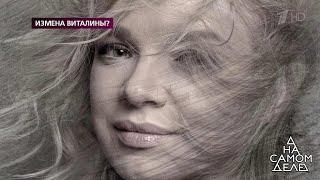 Прохор Шаляпин бросил пианистку. На самом деле. Самые драматичные моменты выпуска от 19.11.2019