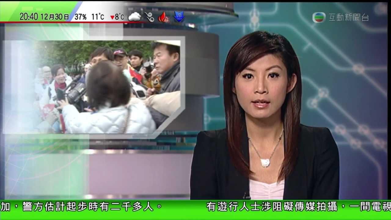 Now TV 記者被愛港力人士襲擊 (TVB新聞報導) - YouTube