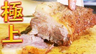 極上の焼豚チャーシューを作って食べる!時短技の圧力鍋料理でヤバイ大惨事に!飯テロクッキングで作り方大公開!【MEGWIN×大人チャンネル】 thumbnail