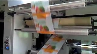 Computer Registered Rotogravure Printing Machine Supplier   High Speed Rotogravure Printing Machine