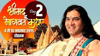 Shrimad Bhagwat Katha || Rohtak Day 02 || 05 Nov 2015 || Devkinandan Thakur Ji Maharaj