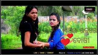 Making and Promo Video Of Odia Movie DOSHI | Doshi | @DND CREATIONS