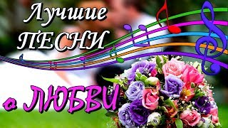 Музыка для ВСЕХ - Очень Крутые Песни | СЛУШАЙТЕ и Наслаждайтесь!