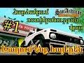 GTA SAMP: Խաղում ենք հայերեն #1 - Հարձակում ոստիկանության վրա