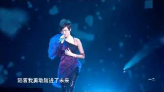 粉末 Dust (Bodyguards and Assassins Theme Song) - Li Yuchun @ 09 Beijing Live Show
