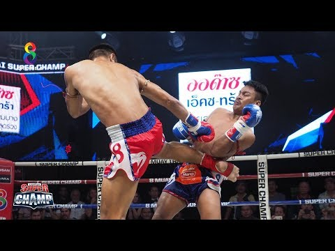 Muay Thai Super Champ - วันที่ 08 Dec 2019