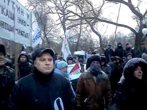 Пермь. Митинг. 24 декабря 2011 года. (5)