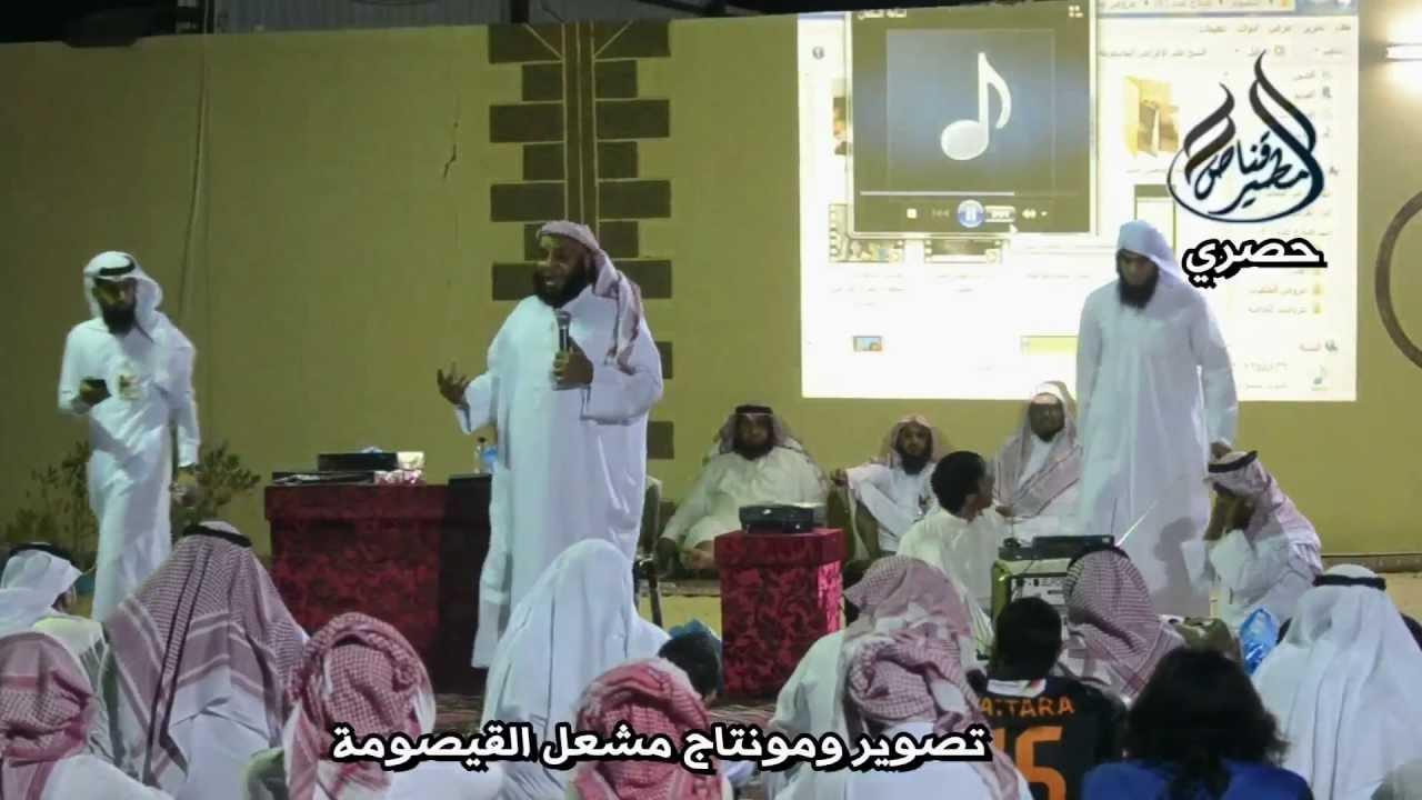 الداعية الشيخ مساعد الشلهوب ملتقى القيصومة الدعوى الرابع ...